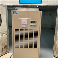 480升380V工業除濕機除濕機CFZ-20/S