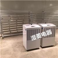 50平方水性漆房用15KW升温除湿机中草药除湿机