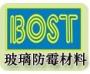深圳市宝斯特科技有限公司