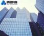 厦门威晶玻璃贴膜科技有限公司
