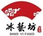 徐州冰艺坊文化发展有限公司