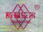 青岛嘉华塑胶有限公司