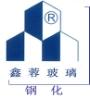 德阳市鑫蓉玻璃制品有限责任公司