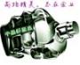 广州金业玻璃饰品厂