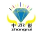 江门市蓬江区中锐玻璃工具制品厂