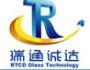 北京瑞通诚达玻璃技术有限公司