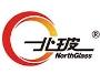 洛阳北方玻璃技术股份有限公司