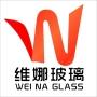 沙河市维娜玻璃贸易有限公司