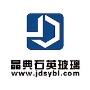 锦州晶典石英玻璃制品有限公司