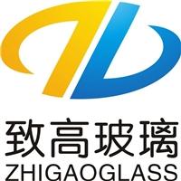 中山市东升镇致高玻璃工艺厂