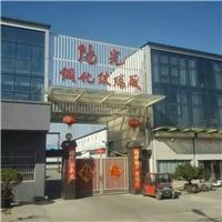 商丘市睢阳区阳光钢化玻璃厂