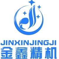 深圳市金鑫精密机械有限公司
