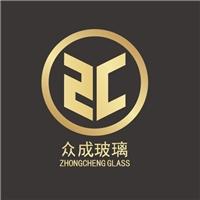 东莞市广成玻璃制品有限公司