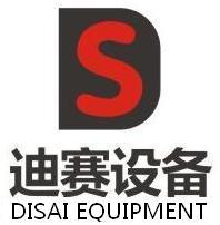 洛阳迪赛机械设备有限公司