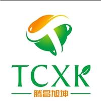 洛阳腾昌旭坤生物科技有限公司