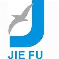 东莞市杰夫阻燃材料有限公司