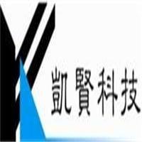 上海凯贤印刷科技有限公司(生产部)