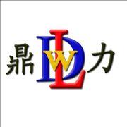 宁津县鼎力网带输送设备有限公司