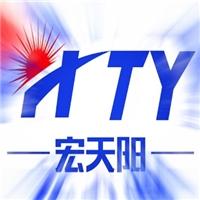 廊坊宏天阳中空玻璃材料有限公司
