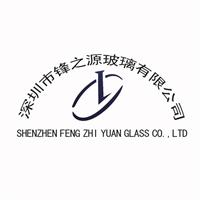 深圳市锋之源玻璃有限公司