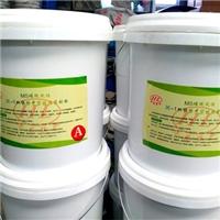 临朐华龙密封材料厂