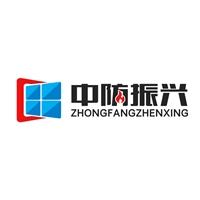四川中防振兴玻璃科技有限公司
