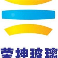 福建南平荣坤钢化玻璃有限公司