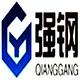 临泉县强钢体彩NBA有限公司
