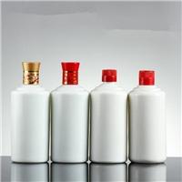乳白酒瓶500ml一斤装酒瓶茅台酒瓶