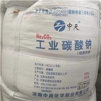 大量供应工业级轻质纯碱  物质材料   中天牌轻质纯碱