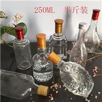 威尼斯人注册瓶125ml保持健康酒瓶劲酒瓶