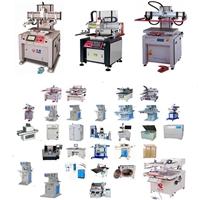 回收丝印机,回收二手丝印机,二手丝印机回收,丝印机回收