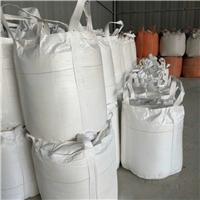 工厂现货供应 低铁 白云石