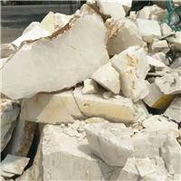 工厂现货供应玻璃专项使用低铁 石灰石