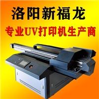 工艺品UV平板喷绘机酒瓶酒盒玉扣标牌皮革打印机