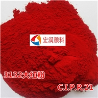 3132大紅粉玻璃瓶烤漆耐高溫顏料