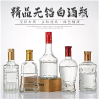 空酒瓶生產廠家 空酒瓶定做廠家 空酒瓶加工廠家