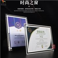 玻璃相框 玻璃授权奖牌 办公用品相框成批出售