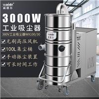 与生产线或生产设备配套工业吸尘器使用可吸收粉尘、颗粒