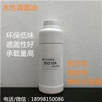 厂家供应水性高温钢化玻璃油墨烧结油墨连接料釉料