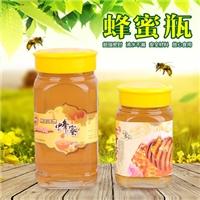 蜂蜜瓶大小八角蜂蜜瓶1斤2斤装玻璃瓶