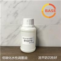 厂家供应水性调墨油承载量高印刷性好钢化玻璃油墨