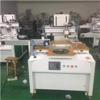 茶几玻璃丝印机电磁炉面板网印机电子称丝网印刷机