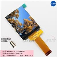深圳液晶屏厂家直销2.4寸并行接口TFT彩屏 LCD显示屏