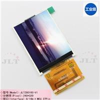 2.8寸液晶显示模■组LCM 240*320分辨率ILI9341驱动电』阻触摸屏
