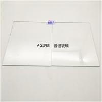 优质东莞AG防眩光玻璃 东莞AG防眩光玻璃加工厂