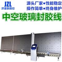 全自动立式中空玻璃生产线中空玻璃打胶机设备价格封胶线机械加工