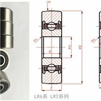 【大量庫存】LR606/NPPU中性滾輪軸承