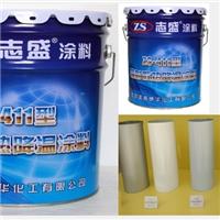 散热涂料散热漆耐高温散热漆ZS-411电机灯具散热器散热快