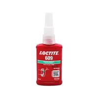 漢高樂泰 LOCTITE 609 固持膠 厭氧膠